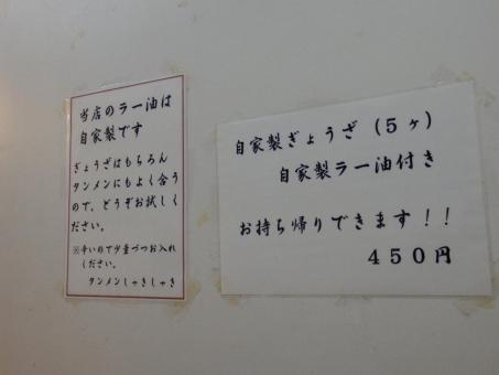 P1159282.jpg