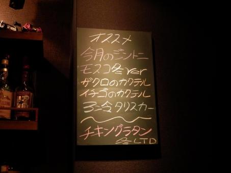 P1169436.jpg