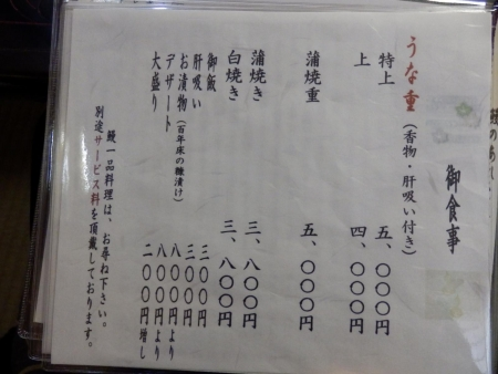 P1209663.jpg