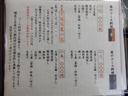 P1209667.jpg