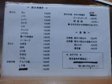 PC096378.jpg