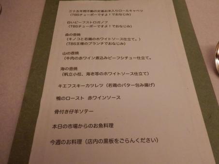 PC146738.jpg