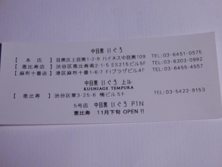 PC177143.jpg