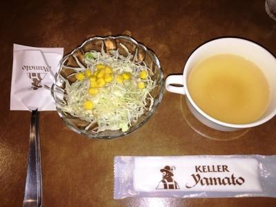 150911キリンケラーヤマト大阪駅前第3ビル店ランチサラダ&スープ
