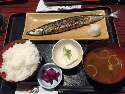 150914奥志摩錦店日替わり焼魚定食700円サンマ