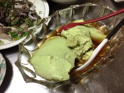 150920よぎやアボカド豆腐