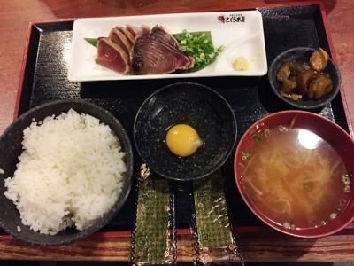 151002さくら水産錦店日替わり定食500円カツオのタタキ