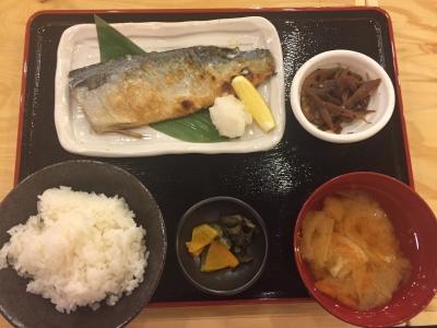 151109満マル新大阪店鯖塩焼き定食680円