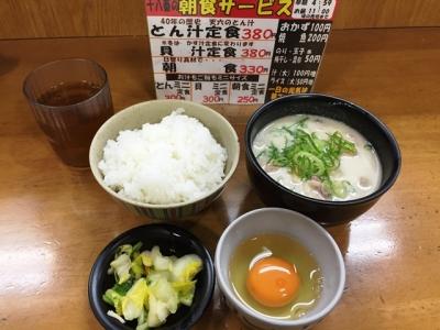 151122十八番本店かす汁定食ミニ300円に生卵50円