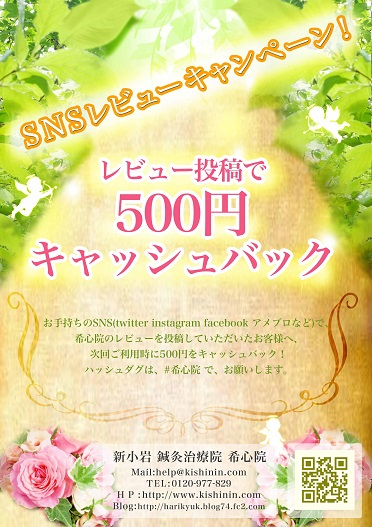 500-k2-1QRs