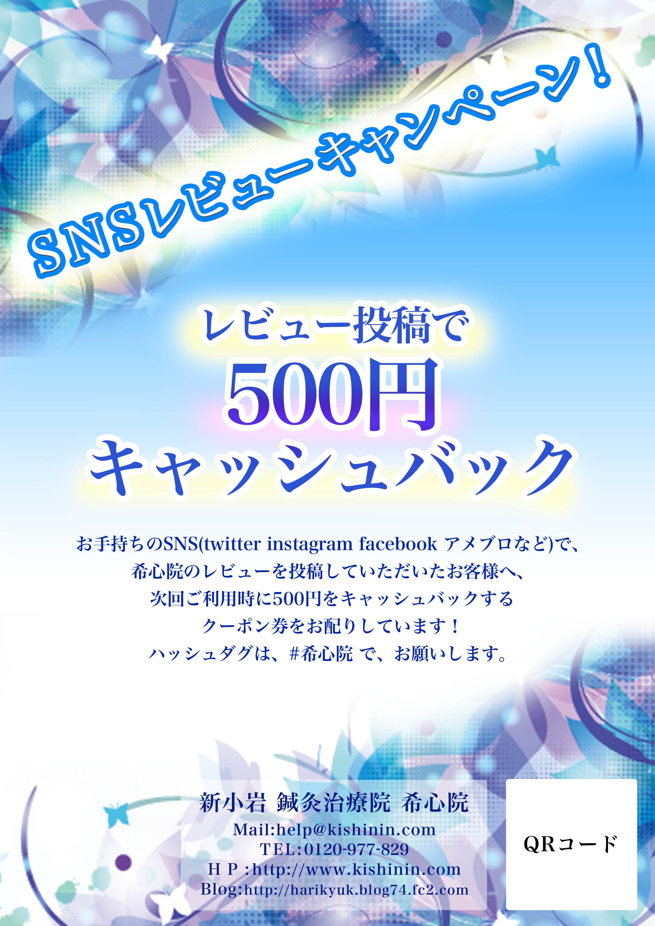 500-k.jpg