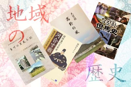 読書散歩57 - コピー