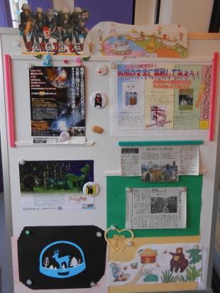 入り口のボード 映画情報と北村教諭作成「YOMOYOMO」
