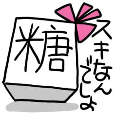 mainのコピー