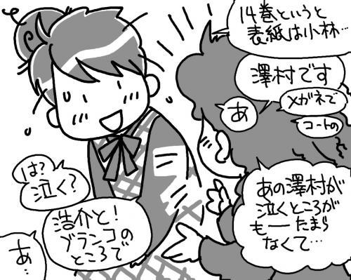 豬ゥ莉九ヶ繝ゥ繝ウ繧ウ隧ア_convert_20160104163058