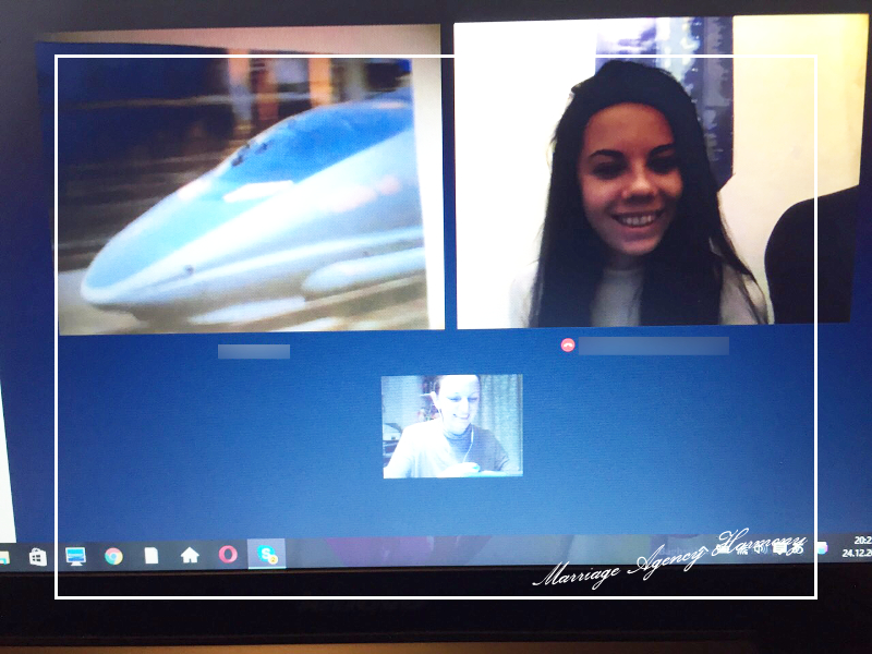 201512_skype_meeting_02.jpg