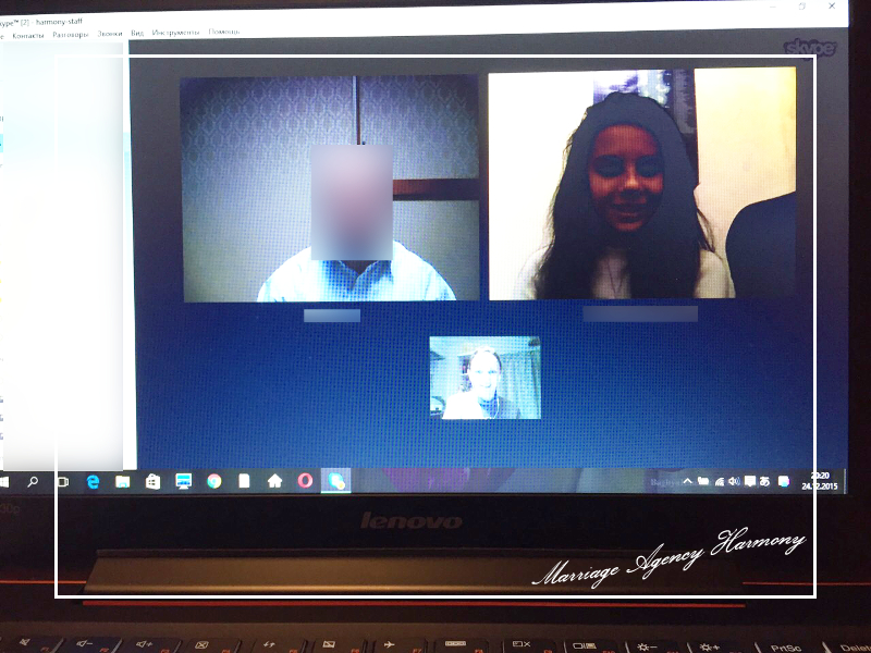 201512_skype_meeting_03.jpg