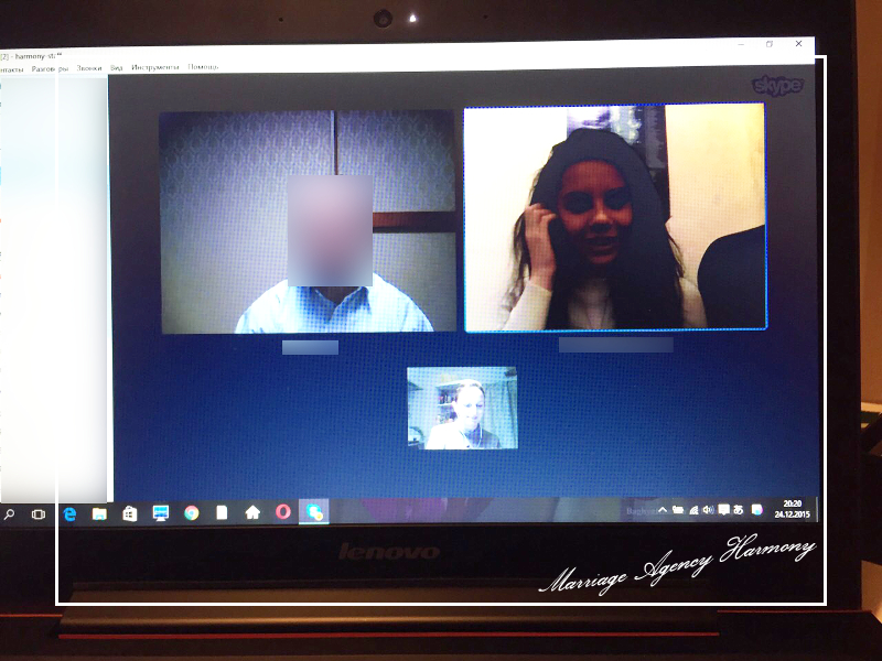 201512_skype_meeting_04.jpg
