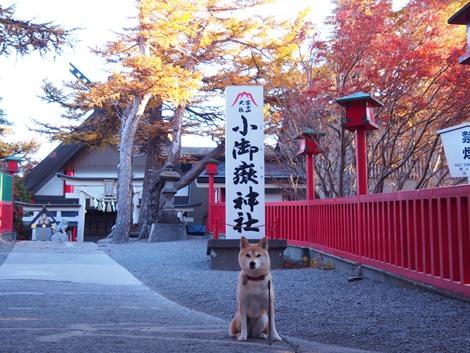 小御嶽神社にて
