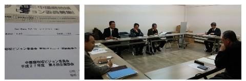 平成27年度12月16日企画部会議