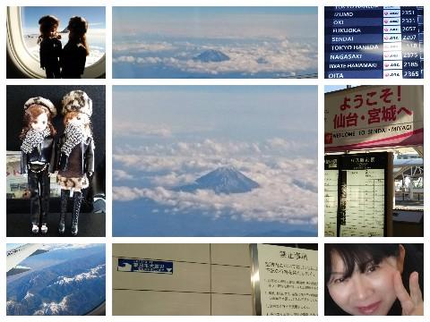 平成28年1月15日飛行機
