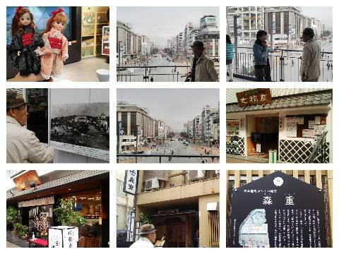 平成28年3月8日姫路観光1