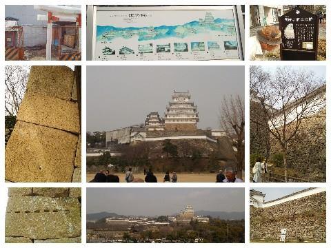 平成28年3月8日姫路観光2
