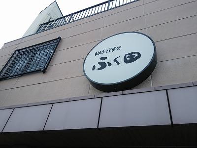 ke-ki (6)