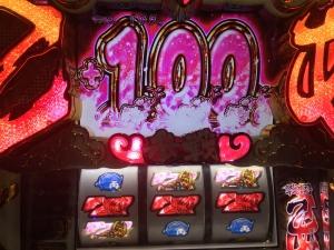 2015-11-25-13 決戦中赤100G