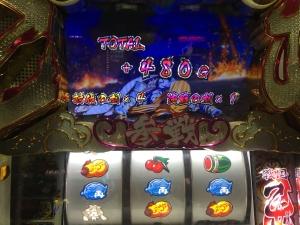 2015-11-25-16 決戦最終480G