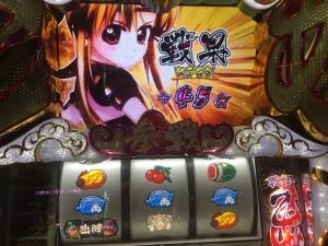 2015-11-25-24 ヒデヨシ45G