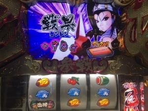 2015-11-25-26 ケンシン90G