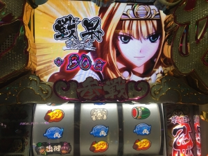 2015-11-25-28 乙女抜きヨシテル 30G