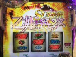 2015-11-29-13 スーパー乙姫