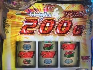 2015-11-29-13 スーパー乙姫200G