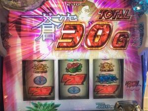2015-11-29-16 勝ち乙姫30G