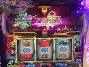 2015-11-29-24 乙姫玉