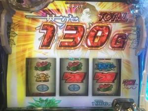 2015-11-29-25 同化リプレイ成功サクラ柄スーパーへ格上げ130G