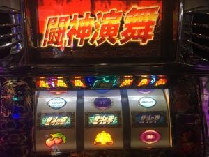 2015-11-29-32 71当たり北斗
