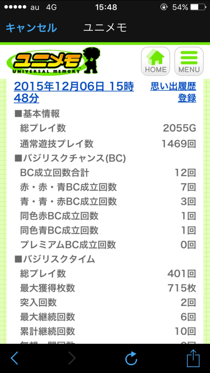 20151227231644c21.jpg