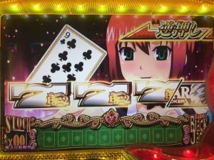 2015-12-07-03 カード9
