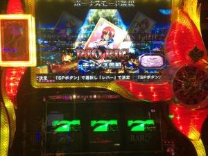 2015-12-07-04 緑ビッグ