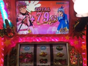 2015-12-17-02 ベル連打勝利弱ちぇり79G