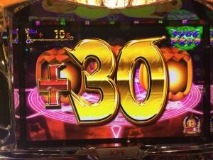 2015-12-27-12 緑アタック30G