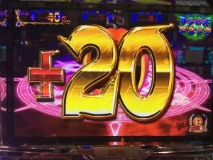 2015-12-27-12 緑アタック30G20G