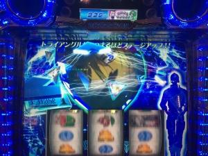 2015-12-31-03 天井前チャンスゾーン