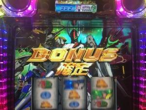 2015-12-31-03 天井前チャンスゾーンボーナス