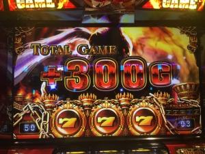 2015-12-17-08 天井300G