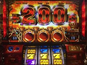 2015-12-17-12 中段黄7 200G