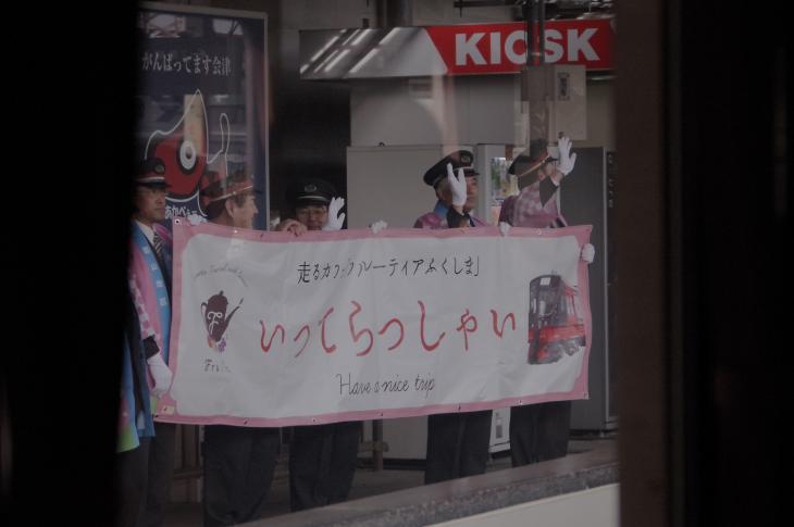 151122koriyama.jpg